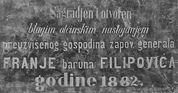Natpisna ploča na vrelu Cesarovac