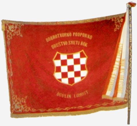 Zastava DPD-a sv. Rok