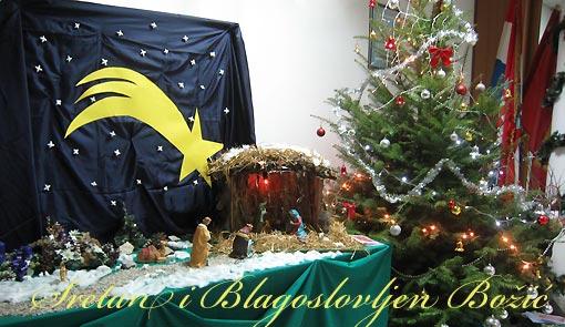 Sretan Božić i Nova 2012.