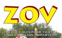 Iz tiska ove nedjelje, 25. srpnja 2010. na Jakovljevu izlazi novi ZOV