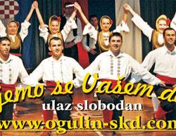 Poziv na proslavu 5. godišnjice rada SKD Prosvjeta, Pododbora Ogulin