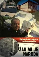 Poziv na predstavljanje knjige biskupa Bogovića
